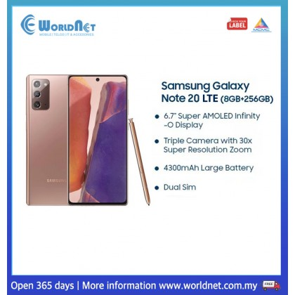 "Samsung Galaxy Note 20 LTE 6.7"" 8GB RAM + 256GB ROM 4300 mAh"
