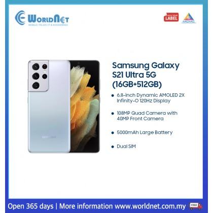 "Samsung Galaxy S21 Ultra 5G G998  6.8"" 16GB RAM + 512GB ROM 5000 mAh"