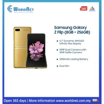 "Samsung Galaxy Z Flip F700 6.7"" 8GB RAM + 256GB ROM 3300 mAh"