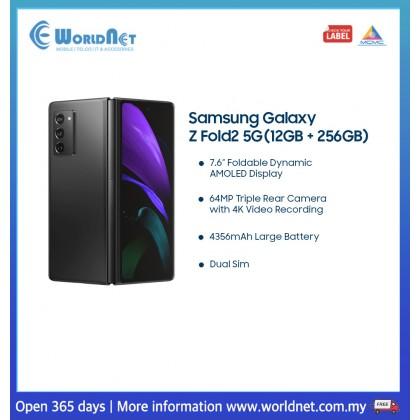 "Samsung Galaxy Z Fold 2 F916 7.6"" 12GB RAM + 256GB ROM 4500 mAh"