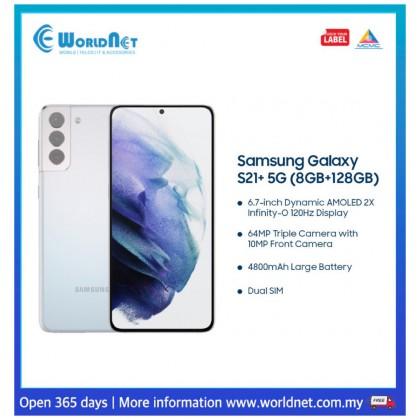 "Samsung Galaxy S21+ 5G G996 6.7"" 8GB RAM + 128GB ROM 4800 mAh"