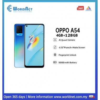 "Oppo A54 6.51"" 4GB RAM + 128GB ROM 5000mAh"