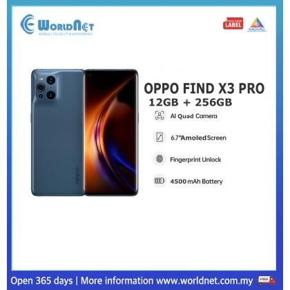 "Oppo Find X3 Pro 6.7"" 12GB RAM + 256GB ROM 4500 mAh"